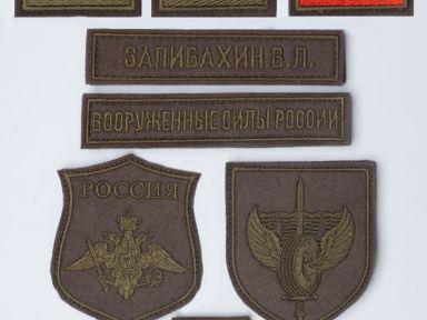 Шевроны для ВКБО