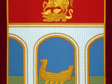 Герб Мытищинского района