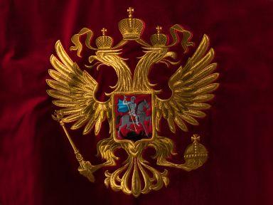 Вышитый герб России