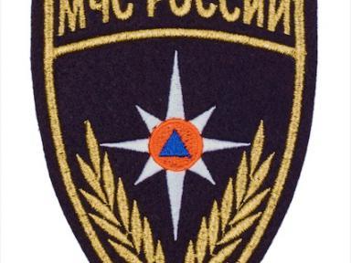 Шеврон МЧС России на рукав