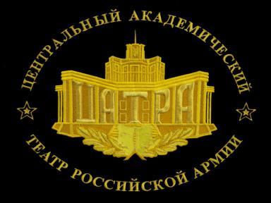 Вышитое панно Театр Российской Армии