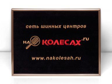 Панно с логотипом компании
