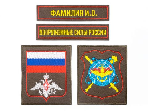 Шевроны на офисную форму (приказ №300)